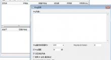 利用PingInfoView批量监控对比不同VPS的IP和机房线路速度