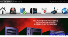 傲游主机:52.5元/月 KVM 1核 2GB 50GB SSD 600GB@50Mbps 香港