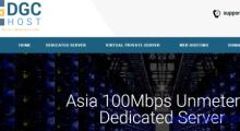 DGCHost:2美元/首月 OpenVZ 1核 512MB 50GB 1TB 100Mbps 新加坡