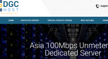 DGCHost:$5/月1核 KVM 512MB 20G SSD 1TB 新加坡