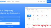 DigitalOcean:新用户免费领15美元