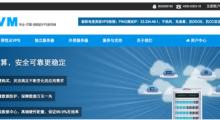 DiyVM:50元/月 XenServer 2核 1G 40G 无限流量 2Mbps 香港沙田