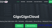 GigsGigsCloud CDN:6.8美元/月 50GB流量 DDOS 基础CC防护 XSS 1网站