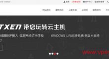 HostXen:新用户送20代金券  2核 2GB 35GB 不限流量@7Mbps 日本KVM 月付70元