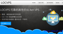 LocVPS:64元/月 XEN 2核 4GB 40GB SSD 不限流量@5Mbps 香港Cloudie