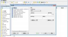 Linux使用sftp传输文件-winscp上传下载