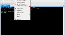 Xshell设置密钥登录vps、密钥通过winscp登陆
