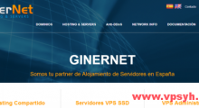 GinerNet:9.99欧元/年 OpenVZ 1核 512MB 5GB SSD 100GB 1Gbps 西班牙 阿利坎特