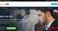 HostUS:KVM储存型 33美元/年 & 亚洲OpenVZ 25美元/年 & 美国OpenVZ 16美元/年