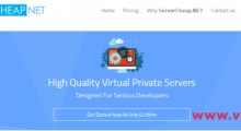 ServerCheap:10美元/年 OpenVZ 1核 1GB 15GB SSD 1TB 1Gbps 芝加哥