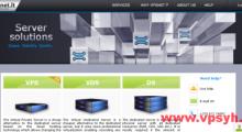 VPSnet.it:2.1美元/月 OpenVZ 1核 1GB 10GB SSD 500Mbps 不限流量 立陶宛