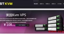 HostKvm:7.6美元/月 KVM 1核 2GB 20GB 600GB@30Mbps 香港湾仔/香港Cera/香港盈科