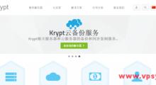 黑五-Krypt:独立服务器 20美元/月 Atom 330 2GB 250GB 10TB 100Mbps 5IP 洛杉矶