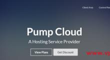 黑五-PumpCloud:3.74美元/月 KVM 1核 512MB 10GB SSD 500GB 1Gbps 洛杉矶 电信直连