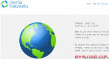 InertiaNetworks:10美元/月 KVM 4核 4GB  200GB 4TB 1Gbps 洛杉矶QN