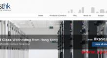 HostHongKong:49美元/月 香港大水管独立服务器 直连中国大陆