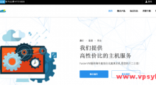FasterVM:洛杉矶CERA常规KVM VPS 7.5折 / 香港256MB OpenVZ年付120元 / 新用户冲100送30