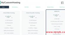 MyCustomHosting:18美元/年 KVM 1核 512MB 10GB 4TB 1Gbps 加拿大OVH
