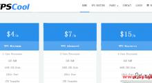 VPS.Cool:2美元/月 KVM 1核 1GB 10GB SSD 1TB 1Gbps 德国