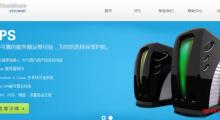[圣诞]HostShare:197.6元/年 XEN 2核 2GB 15GB 1Mbps 不限流量 香港