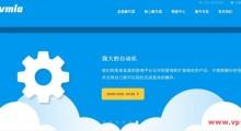Kvmla:新加坡VPS促销 2GB内存 600GB@100Mbps 64元/月   充值500送100
