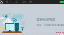 NetCloud:60港元/月 KVM 1核 1GB 60GB 10Mbps 不限流量 香港 原生IP