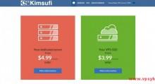 Kimsufi:5.99欧元/月 服务器 Atom N2800 4GB 2TB 不限流量@100Mbps 法国OVH
