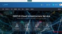 [黑五]DMIT:洛杉矶 GIA CN2 大带宽不限流量 KVM VPS 可DDOS防护