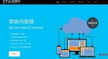 StarryDNS:70元/月 KVM 1核 1GB 20GB 500GB@100Mbps 香港/新加坡/日本