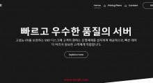 VPS.KR:12.99美元/月 KVM 1核 1GB 5GB SSD 150GB@100Mbps 韩国 NAT IP