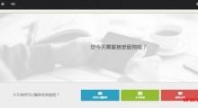 CMIVPS:8.99美元/月 KVM 1核 1GB 10GB SSD 500GB@100Mbps 香港