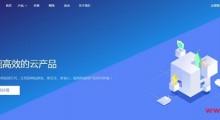NodeCache:免备案 香港CDN 免费送1TB流量