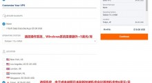 OneVPS:日本新加坡VPS购买使用教程  / 512MB内存KVM 无限流量1Gbps大带宽 日本VPS评测