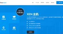傲游主机AoYouZhuJi:159.5元/月 KVM 2核 2GB内存 40GB SSD 5Mbps@200GB 2IP 香港DDOS高防CN2 GIA