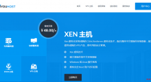 傲游主机AoYouHost:68元/月 KVM 2核 2GB 40GB SSD 1TB@100Mbps 圣何塞 GIA CN2 抗DDOS