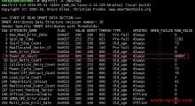 Linux VPS/服务器如何查看硬盘的通电时间