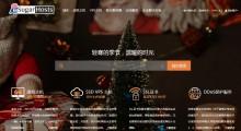 SugarHosts:67.08元/月 虚拟主机 500MB空间 50GB流量 1网站 1数据库 香港