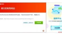 [评测]ChangeIP:25.82美元/年 KVM 1核 512MB 20GB 500GB@100Mbps 洛杉矶SharkTech