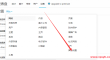 Chevereto增加百度AI审核鉴黄功能