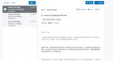 PayPal绑定不了阿里云国际解决办法:双币信用卡默认货币改为美元