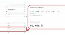 Gcore 88卢布 新购套餐更改为500GB@100Mbps
