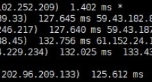 ION.krypt双十一真实测评,TCP(http/https)回程走163