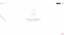 Coding文件网盘:无限空间高速直链下载