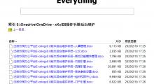 自建列表站选型的建议:everything开启http服务