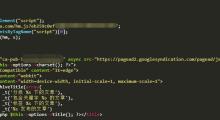 Google Adsense的代码要求放在head里面,为什么呢?