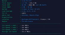 ikoula免费树莓派增加IPv4