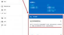 Google Adsense是不是满100刀才会邮寄PIN码进行验证?