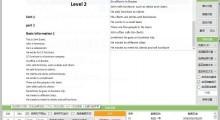 图片内容的PDF,转文字有没好使的工具?