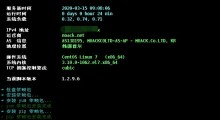蘑菇云moack家29刀服务器我中奖超高配!
