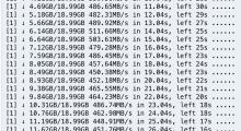 法国服务器下载蓝奏云90M文件一秒?